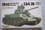 TAM3559 - Tamiya 1/35 1943 Production Model T34/76