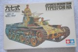 TAMMM175 - Tamiya 1/35 Japanese Medium Tank Type 97 Chi Ha