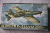 TAM61076 - Tamiya 1/48 Dornier Do335A-12 Trainer