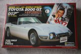 "DOY07-3-3500 - Doyusha 1/20 ""James Bond"" Toyota 2000 GT 007 You Only Live Twice"