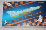 EDUBFC001 - Eduard Models 1/48 Mig-21MF The Bunny Fighter