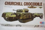 TAM35100 - Tamiya 1/35 Churchill Crocodile