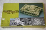 GUNG-705 - Gunze Sangyo 1/35 Panzerkampfwagn III Ausf.N Sd.Kfz.141/2 High Tech Model
