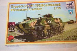 BROCB35088 - Bronco 1/35 WZ-701 Armoured Command & Control