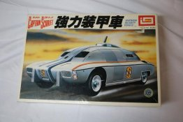 IMAB-2131-1500Y - IMA Captain Scarlet Maximum Security Vehicle