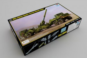 ILK63522 - I Love Kits 1/35 M65 280mm Atomic Cannon Atomic Annie