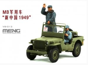 MENVS013 - Meng 1/35 MB JEEP 1949 NEW CHINA W 2 FIGURES