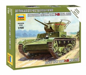ZVE6246 - Zvezda 1/100 T-26 mod.1933 Soviet Light Tank - Snap-Fit