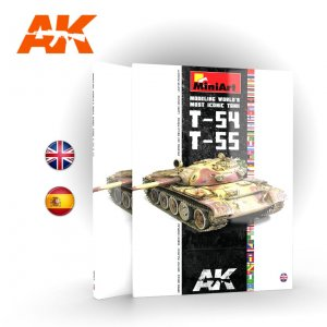 AKIAK914 - AK Interactive T-54/55: Modeling the Iconic Tank