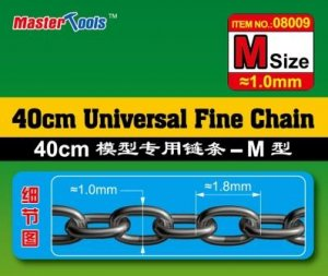TRP08009 - Trumpeter 40cm Universal Fine Chain ( Size: Medium 1.0mm x 1.8mm )