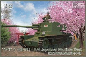 IBG72058 - IBG 1/72 TYPE 3 CHI-NU KAI MEDIUM TANK