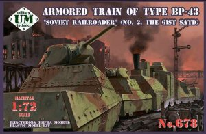 "UMT678 - UM Military Technics 1/72 Armored Train of Type BP-43 ""Soviet Railroader"" (No.2, The 61st SATD)"