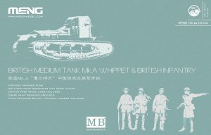 MENTS021S - Meng 1/35 MK.A WHIPPET MEDIUM TANK SPECIAL EDITION