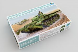 TRP01550 - Trumpeter 1/35 Russian T-62 Mod.1975 (With KMT-6 Mine Plow)
