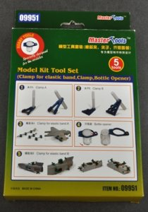 TRP09951 - Trumpeter Model Kit Tool Set ( 5 Tools )