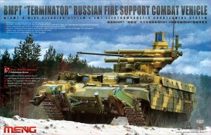 MENTS010 - Meng 1/35 TERMINATOR BMPT FIRE SUPPORT COMBAT VEHICLE