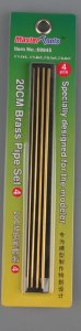 TRP09945 - Trumpeter Brass Tube Set #4 20cm - 1.1/1.6/2.1/2.6mm - 1 Piece for Each