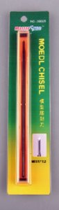 TRP09928 - Trumpeter Model Chisel T2 - 2.8 x 2.8 mm
