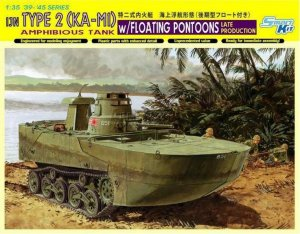 DRA6712 - Dragon 1/35 IJN Type 2 (KA-MI) Amphibious Tank w/Floating Pontoons (Late Production) - Smart Kit - '39-'45 Series
