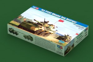 HBB82485 - Hobbyboss 1/35 PLA PTL02 Wheeled Tank Destroyer