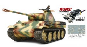 TAM30055 - Tamiya 1/35 Panther G Motorized