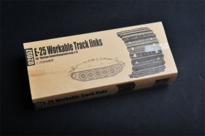 TRP02057 - Trumpeter 1/35 E-25 Workable Track links for *German Entwicklungsfahrzeug E 25
