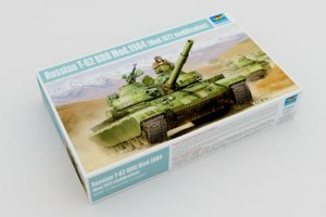 TRP01554 - Trumpeter 1/35 Russian T-62 BDD Mod.1984 (Mod.1972 modification)