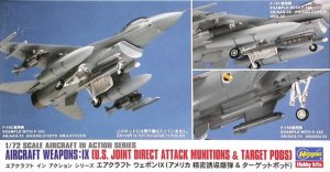 HAS35114 - Hasegawa 1/72 Aircraft Weapons IX: U.S. Joint Direct Attack Munitions & Target Pods