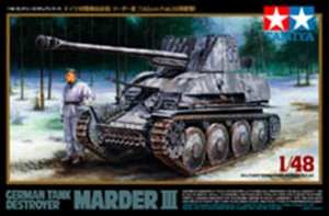 TAM32560 - Tamiya 1/48 MARDER III GERMAN TANK DESTROYER