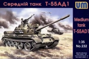 UMM232 - UM Models 1/35 Medium Tank T-55AD1