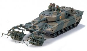 TAM35236 - Tamiya 1/35 Type 90 w/Mine Roller Ground Self Defence-Force