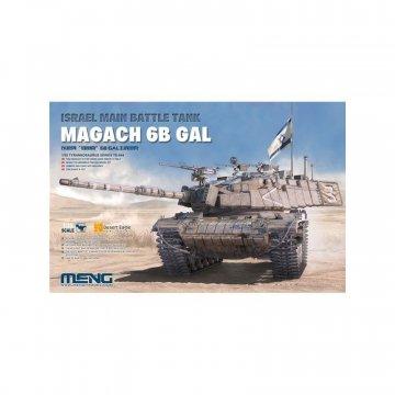 MENTS044 - Meng 1/35 Magach 6B GAL MBT