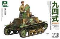 TKM1009 - Takom 1/16 Chinese Army Type 94 Tankette