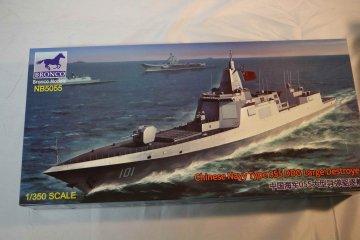 BRONB5055 - Bronco 1/350 Chinese Type 055 Destroyer