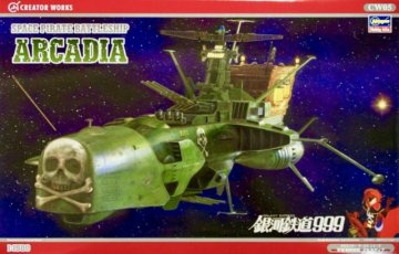 HAS64505 - Hasegawa 1/1500 Space Priate Battleship ARCADIA