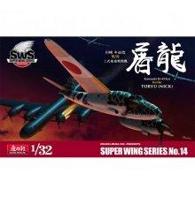 ZOUSWS3214 - Zoukei-Mura 1/32 Ki-45 Ko/Hei Toryu