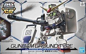 BAN5057614 - Bandai SD Gundam Ground Type