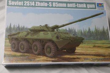 TRP09536 - Trumpeter 1/35 Soviet 2S14 Zhalo-S 85mm Wheeled Tank Destoryer