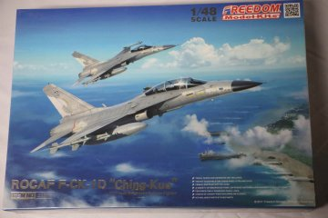 FRE18006 - Freedom Model 1/48 F-CK-1D 'Ching-Kuo' ROCAF (2 seat)