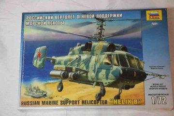 ZVE7221 - Zvezda 1/72 Ka-31 Helix-B