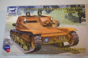 BRO35007 - Bronco 1/35 CV3/35 Tankette Series II Late Prod