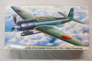 HAS09390 - Hasegawa 1/48 Nakajima B6N2 Carrier Attack Bomber Tenzan (JILL) Type 12 'HIMEJI Flying Group'