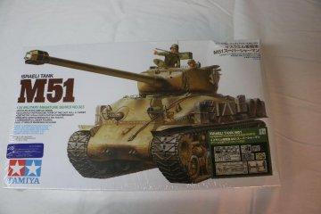 TAM25180 - Tamiya 1/35 israeli M51