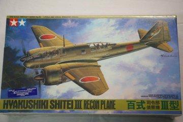 TAM61045 - Tamiya 1/48 Hyakushiki Shitei III Recon