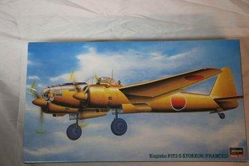 HAS51202 - Hasegawa 1/72 Kugisho P1Y2-S Kyokkoh (FRANCES)
