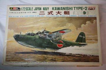 HAS51825 - Hasegawa 1/72 Kawanishi H8K2 Type 2 EMILY