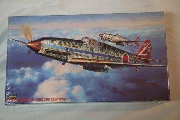 HAS09114 - Hasegawa 1/48 Kawasaki Ki-61-I '244th Fighter Gp'