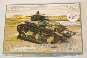 IBG72038 - IBG 1/72 Type 89 Japanese Med Tank KOU